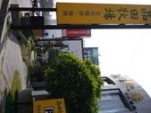 2011.03.12 品田牧場:P1080574.JPG