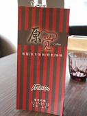 2014.12.17 原覺咖啡:P1220038.JPG