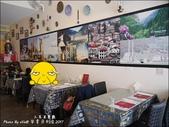 20170318 安拿朵利亞土耳其餐廳:安拿朵利亞-05.jpg