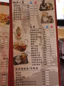 2014.12.17 原覺咖啡:P1220044.JPG