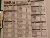 2015.11.29 酒卒-Bar:P1060477.JPG