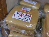 2015.04.13 劉師傅麵包:P1000154.JPG