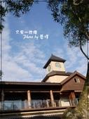 2010.10.30新社-又見一炊煙:又見一炊煙-38.jpg