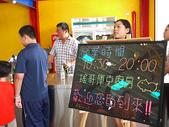 2014.10.05 彰化瑤哥庫克廚房:P1200383.JPG
