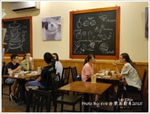 2015.08.14 樂丘廚房:Leo Chiu-12.jpg