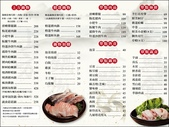20170415 上方鍋物料理:上方鍋物-12.jpg