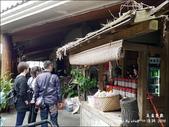 20161224 仙塘跡農園餐廳:仙塘跡-05.jpg