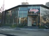 2015.02.01 Fatty's 義式創意餐廳:P1230395.JPG