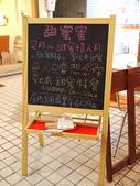 2015.01.30 故事家義大利美食坊:P1230384.JPG