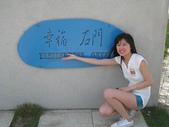 2008.06.21~23 北海岸:IMG_1722.jpg
