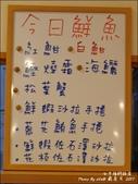 20170527 藏壽司 (台中福科路店):藏壽司-09.jpg