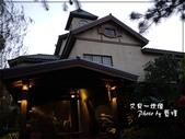 2010.10.30新社-又見一炊煙:又見一炊煙-41.jpg