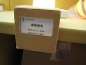 2009.06.03 紙箱王國 (東東芋圓):IMG_5199.JPG