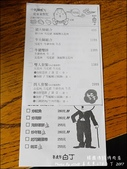 20171105 姜虎東678白丁烤肉:白丁-13.jpg