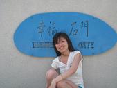 2008.06.21~23 北海岸:IMG_1724.jpg
