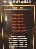 2015.05.09 K5樂活冰品:P1000879.JPG