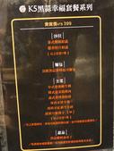 2015.05.09 K5樂活冰品:P1000882.JPG