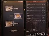 20171202 凱焱鐵板燒:凱焱-20.jpg