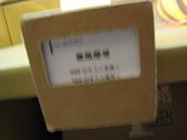 2009.06.03 紙箱王國 (東東芋圓):IMG_5200.JPG