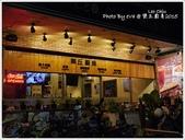 2015.08.14 樂丘廚房:Leo Chiu-02.jpg