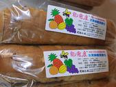 2015.04.13 劉師傅麵包:P1000169.JPG