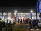 20170305 八方國際觀光夜市:八方-02.jpg