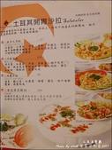 20170318 安拿朵利亞土耳其餐廳:安拿朵利亞-13.jpg
