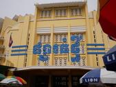 2011.04.03 柬埔寨-金邊&西哈努克:03-012-金邊中央市場也叫新市場.JPG