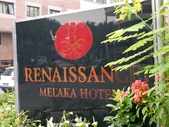 2010.09.15 in 馬來西亞:014-4美華大酒店門口.JPG