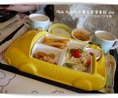 2014.01.04 麥多古堡音樂複合式餐廳:麥多-22.jpg