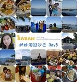 20160126 沙巴五日遊Day5:沙巴0126-01.jpg