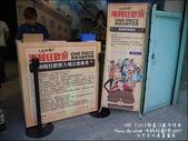 20170108 海賊狂歡祭15週年特典展覽:海賊狂歡祭-04.jpg