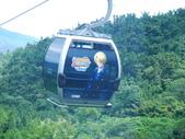 2011.08.25 九族文化村-航海王:P1130331.JPG