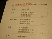 2013.04.03 藝奇 ikki-福雅店:P1180506.JPG