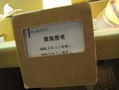 2009.06.03 紙箱王國 (東東芋圓):IMG_5201.JPG