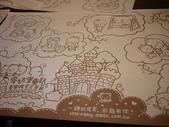 2014.01.04 麥多古堡音樂複合式餐廳:P1180898.jpg