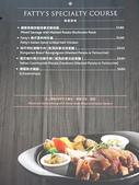 2015.02.01 Fatty's 義式創意餐廳:P1230404.JPG