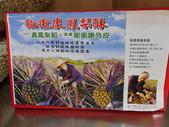 2015.04.13 劉師傅麵包:P1000153.JPG