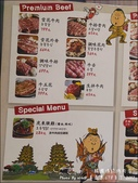 20171105 姜虎東678白丁烤肉:白丁-09.jpg
