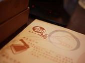 2010.05.23 鋤燒鍋物料理:P1020213.JPG