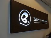 2015.09.06 Butter 巴特2店:P1030659.JPG