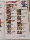 20171105 姜虎東678白丁烤肉:白丁-11.jpg