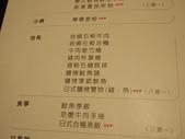 2013.04.03 藝奇 ikki-福雅店:P1180507.JPG