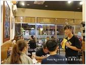 2015.08.14 樂丘廚房:Leo Chiu-13.jpg