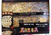 2015.05.09 K5樂活冰品:K5-05.jpg