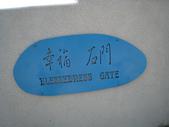 2008.06.21~23 北海岸:IMG_1753.jpg