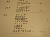 2013.04.03 藝奇 ikki-福雅店:P1180508.JPG