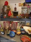 20170318 安拿朵利亞土耳其餐廳:安拿朵利亞-09.jpg