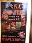 2010.05.23 鋤燒鍋物料理:P1020219.JPG