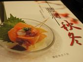 2013.04.03 藝奇 ikki-福雅店:P1180509.JPG